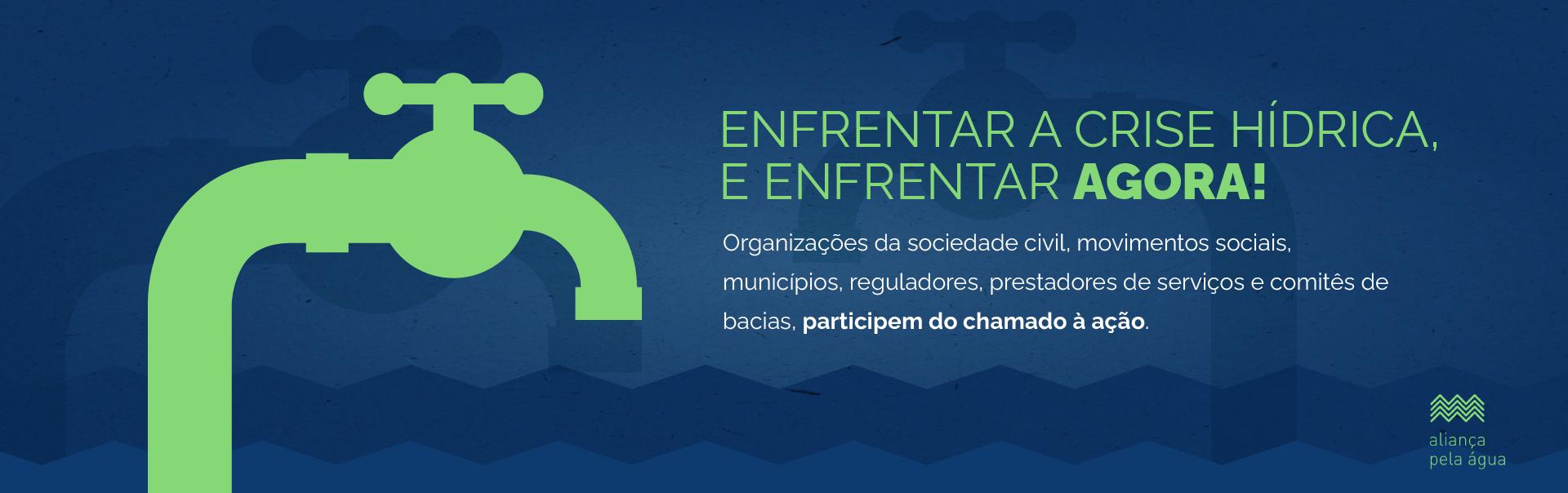 IAS participa de mobilização de enfrentamento à crise hídrica no Brasil